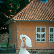 Wedding photographer Irina Kakaulina (IrinaArt). Photo of 30.01.2017