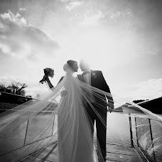Wedding photographer Liliana Arseneva (arsenyevaliliana). Photo of 03.04.2018