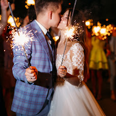 Wedding photographer Mariya Kostina (MashaKostina). Photo of 29.09.2018
