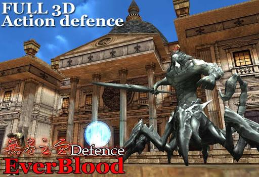 これまで血液防衛