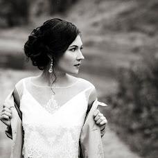 Wedding photographer Dasha Reznichenko (reznichenko). Photo of 04.09.2017
