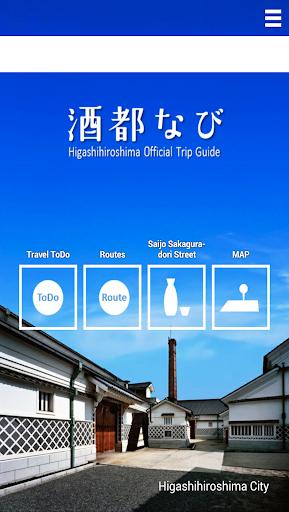 Shuto Navi 1.1.1 Windows u7528 1