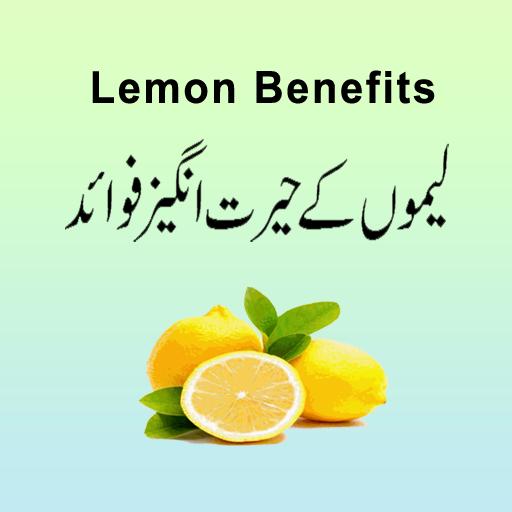 Lemon Benefits Urdu - Mga App sa Google Play