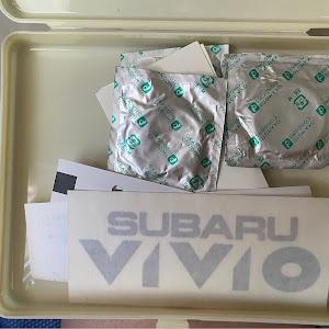 ヴィヴィオRX-R E-KK4Aのカスタム事例画像 しゅんさんの2020年09月13日00:27の投稿