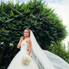 Wedding photographer Karina Natkina (Natkina). Photo of 26.06.2017