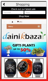 Dainik Bazar- screenshot thumbnail