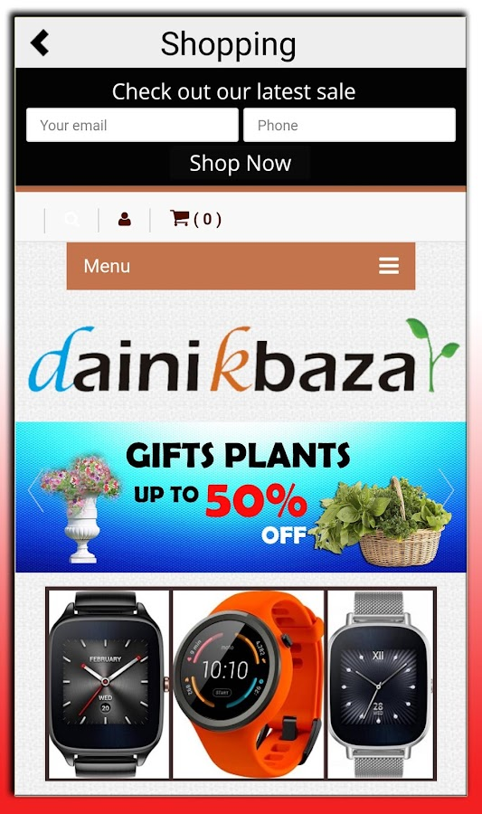 Dainik Bazar- screenshot