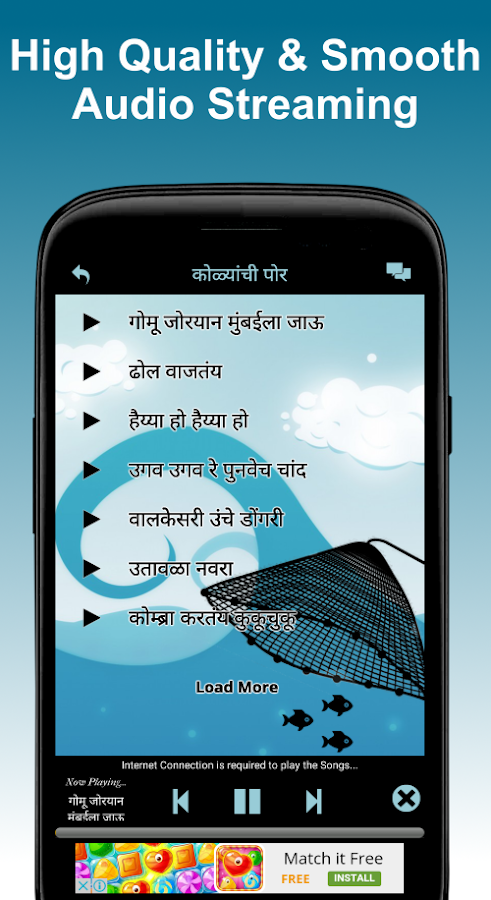 Marathi Koligeete- screenshot