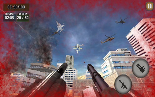 Aerial Attack- screenshot thumbnail