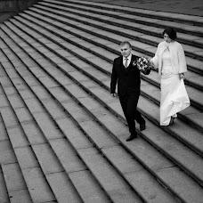 Wedding photographer Pavel Lisovec (LisovetsPavel). Photo of 14.04.2018