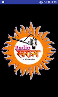 Radio Swarajya - náhled