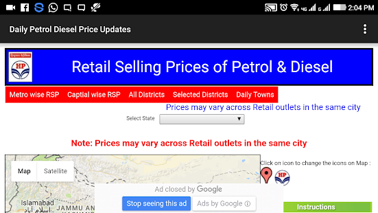 Download Daily Petrol Diesel Price Updates For PC Windows and Mac apk screenshot 5
