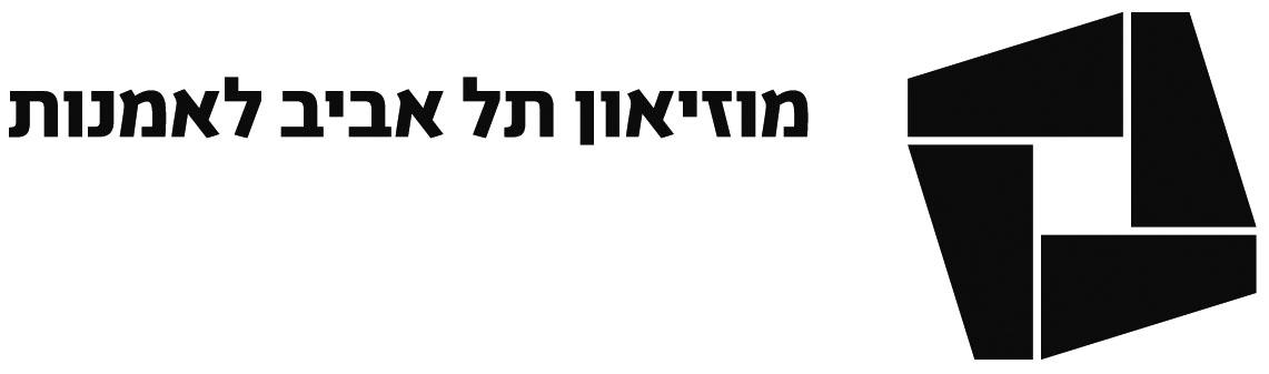 New logo (Hebrew) (2)