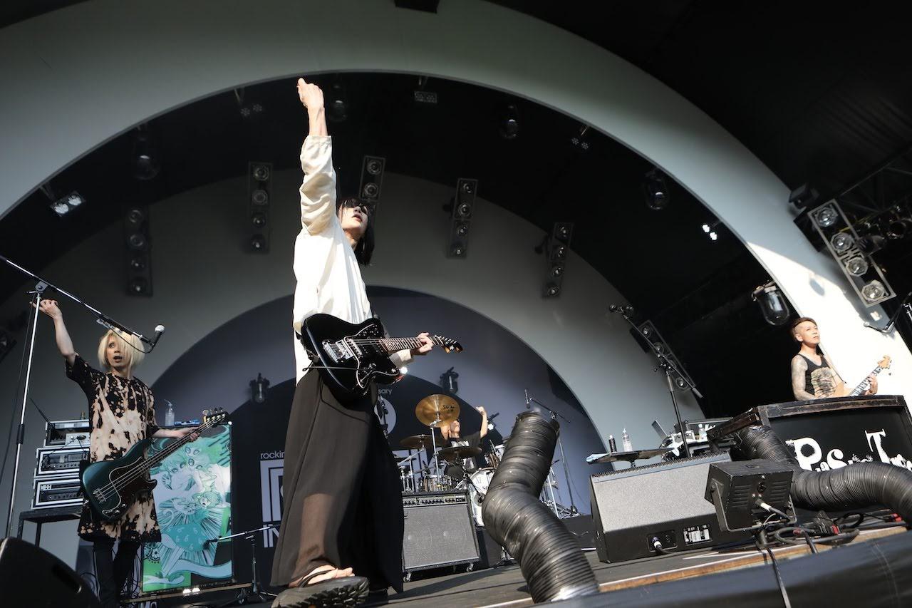 【迷迷現場】ROCK IN JAPAN 2019 Plastic Tree 新曲〈潜像〉首次公開演出超驚喜