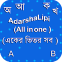 AdarshaLipi (All in one) icon