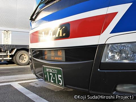南国交通「ランタン号」 1215 山江SAにて_02