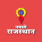 Namaste Rajasthan ePaper