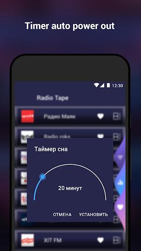 Radio Tape screenshot 4