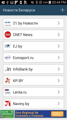 Новости Беларуси: Belarus News