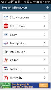 Новости Беларуси: Belarus News screenshot 0