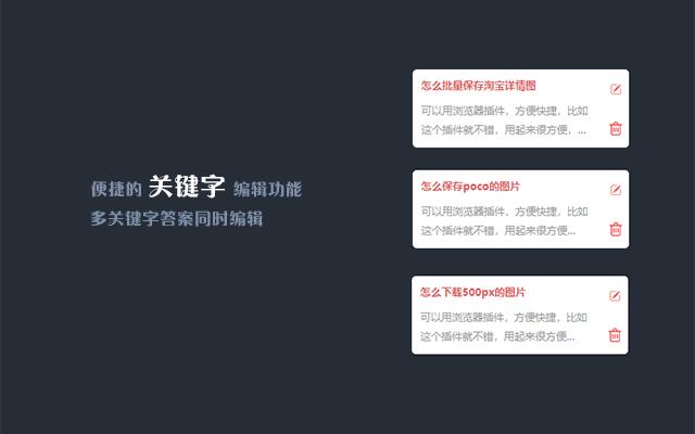 战道-百度seo排名推广