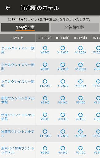 WHG u30dbu30c6u30ebu30ba 2.0.1 Windows u7528 3