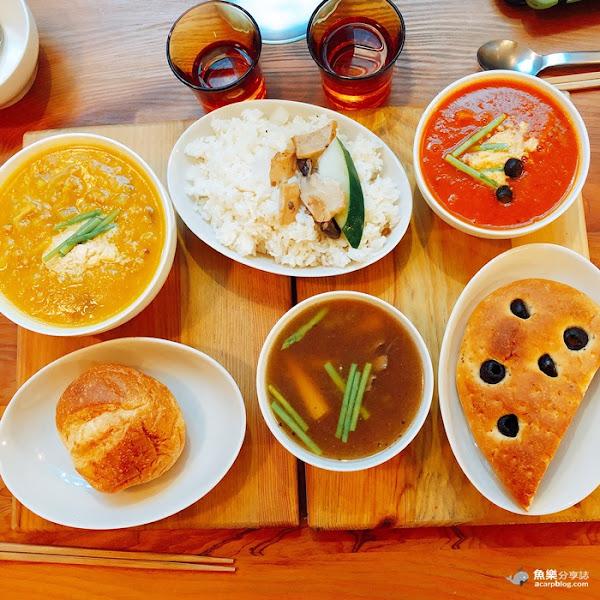家.溫度 湯專門店 Soup Stock Store/捷運國父紀念館站/東區美食