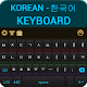 Download Korean English Keyboard For PC Windows and Mac
