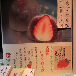 トゥデイ JA2のカスタム事例画像 chittiiii_ BiSH@Toでいさんの2020年01月21日13:11の投稿