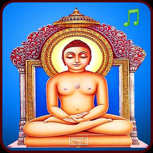 Jain Bhakti Ringtones 2015 音樂 App LOGO-硬是要APP
