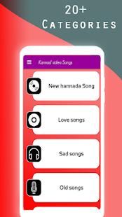 Kannada Video Songs for PC-Windows 7,8,10 and Mac apk screenshot 1