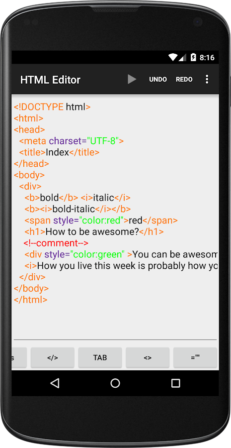 HTML Editor- screenshot