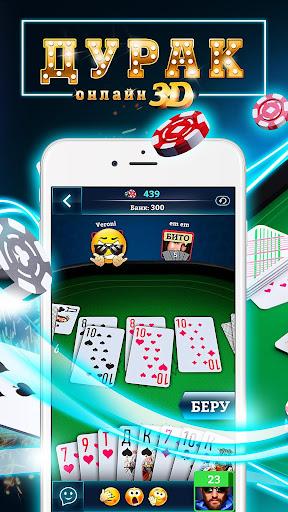 Durak Online 3D  gameplay | by HackJr.Pw 1