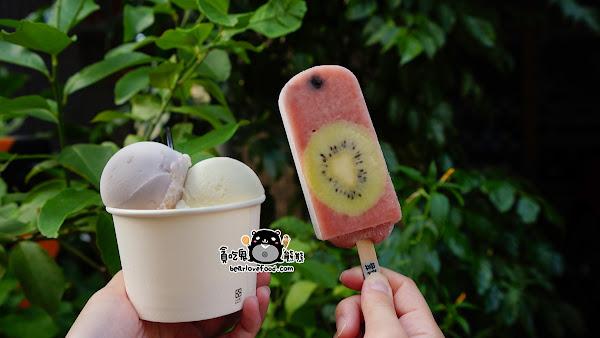 手工冰淇淋與水果冰棒的天然滋味-台興芋冰城