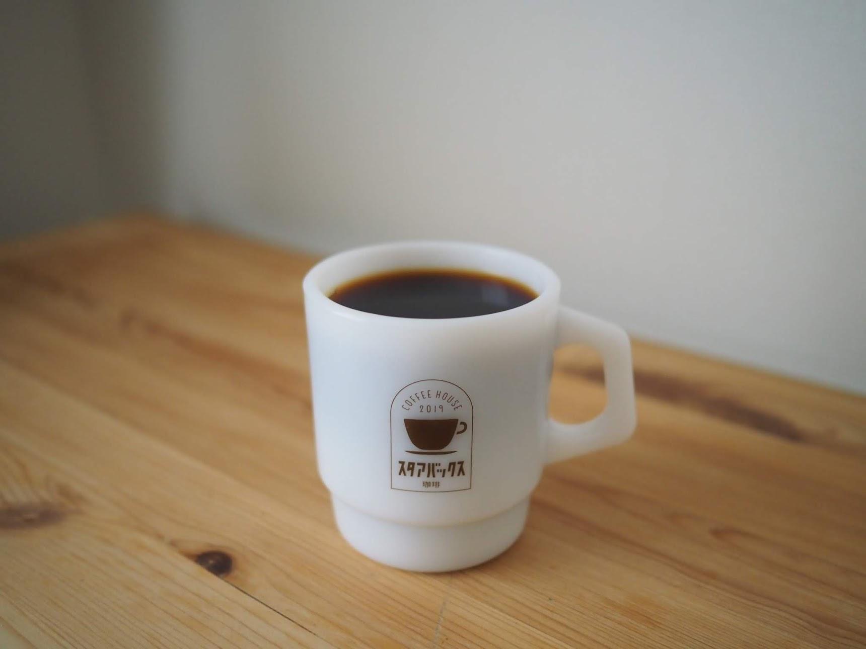 スタアバックス珈琲×FireKingマグでコーヒーを飲む