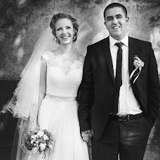 Wedding photographer Olexiy Syrotkin (lsyrotkin). Photo of 11.02.2015