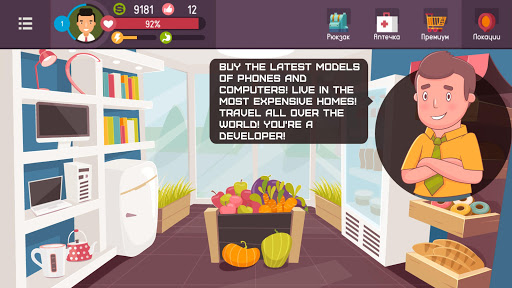 Hacker - tap smartphone tycoon, life simulator screenshots 2
