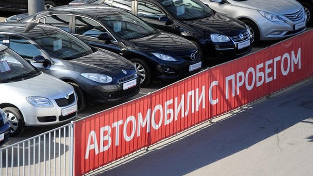 Продажа автомобилей от ломбарда краснодар автосалон 1 в москве отзывы
