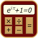 TechCalc+ Scientific Calculator (adfree) image