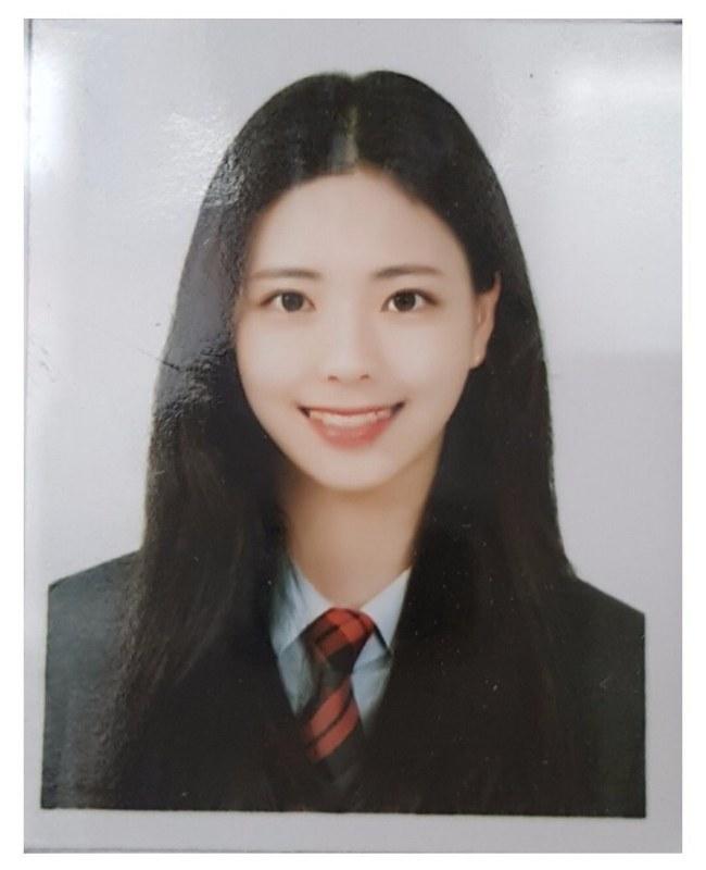 yuna grad