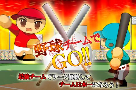 第5回 こちゲー 〜こち亀とゲーム〜 ファミ熱!!プ …