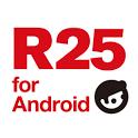 R25  ~経済から雑学まで…無料ニュースコラムが満載! icon