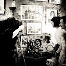 Wedding photographer Irina Avelvi (Avelvi). Photo of 05.03.2015