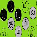 Tamil Jumble Game