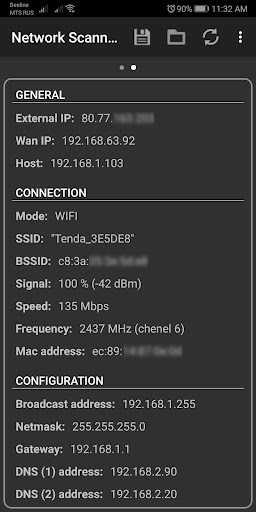 Network Scanner screenshot 3