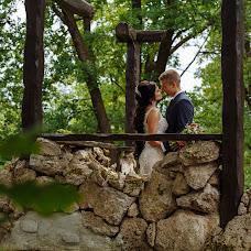 Wedding photographer Olga Legostaeva (Legostaeva). Photo of 18.05.2017