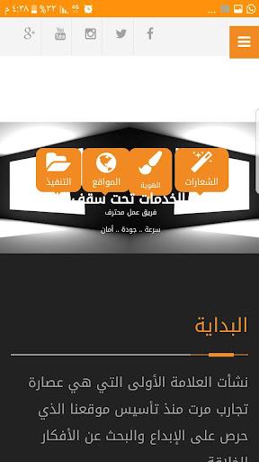 u0641u064au0631u0633u062a u0644u0648u062cu0648 0.0.1 screenshots 1
