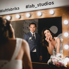 Wedding photographer Arina Batrakova (ArinaBat). Photo of 18.06.2018