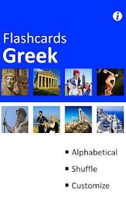 Greek Alphabet Flash Cards screenshot 0