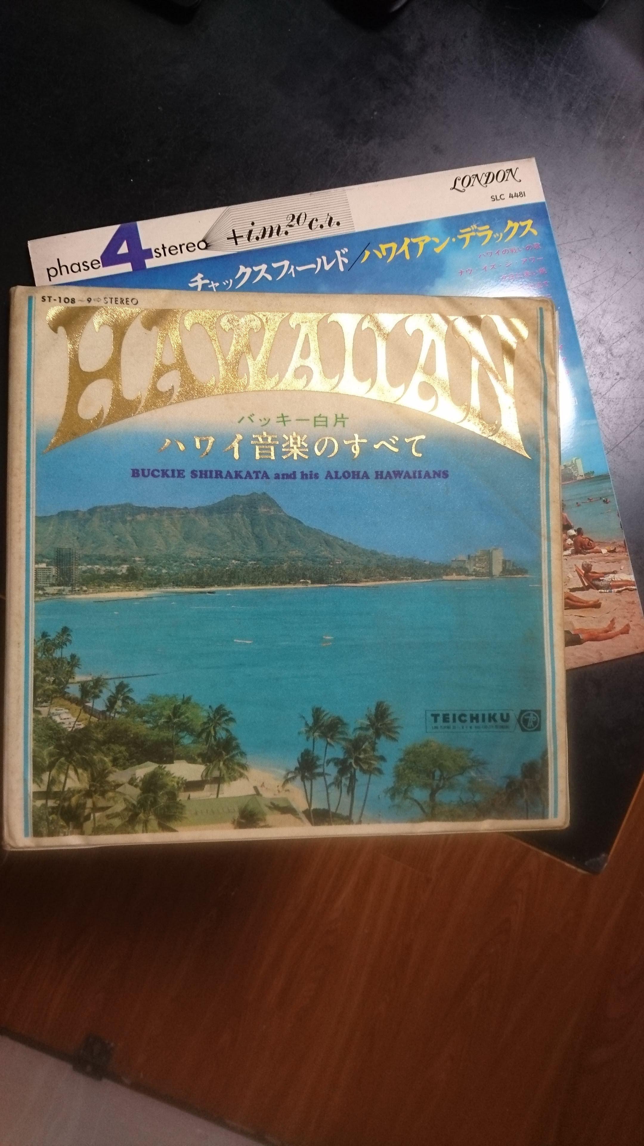 LP バッキー白片「ハワイ音楽のすべて」。